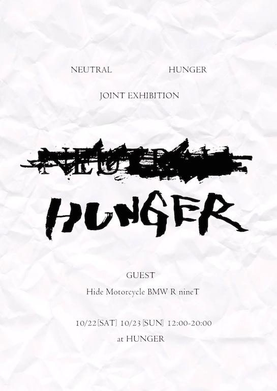 hungerxneutraljointexhibition